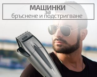 HairClipper