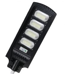 Solar Street Light EK-YT120