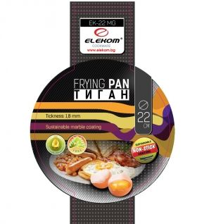 Frying Pan - Marble coating- ЕК - 22 MG