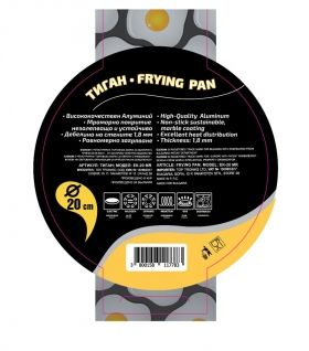 Frying Pan - Marble coating- ЕК - 20 MG