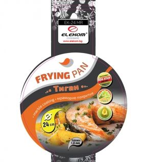 Frying Pan - Marble coating- ЕК - 24 MG