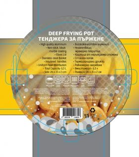 DEEP FRYING POT EK-4030 FP
