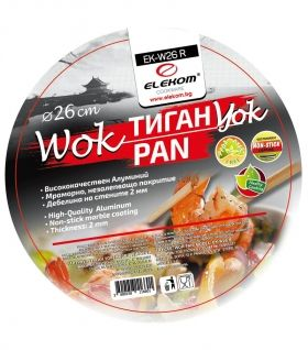 WOK Pan SET - non stick - ЕК-W24R + W26R