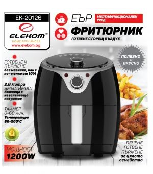 Air Fryer ELEKOM EK-20126